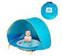 Палатка детская с бассейном автоматическая (WM-BABY POOL) ск2