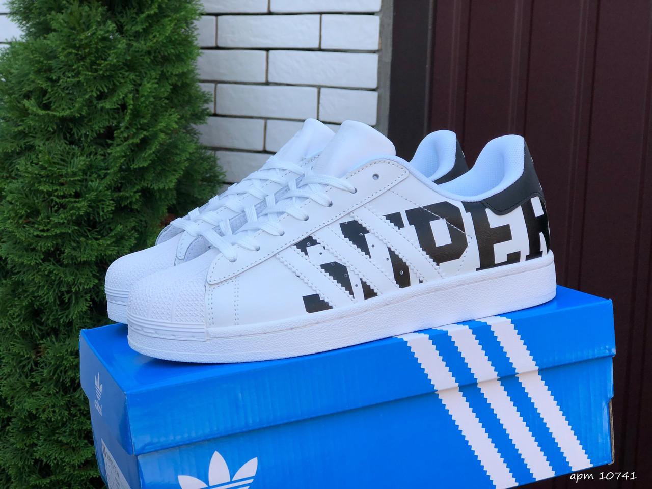 Чоловічі кросівки Adidas superstar (білі) В10741 молодіжні кроси