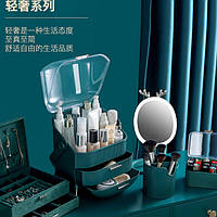Набор для макияжа 3в1 LED зеркало+Органайзер для косметики+стакан для кисточек Зелёный (W-55) ск2