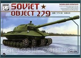 Танк ' OBJECT 279'    1\35