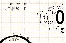 Дудл бук. 10 простых шагов к искусству визуализации (темный) (рус. язык), фото 8