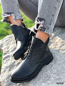 Ботинки женские Lana черные натуральная кожа ))В НАЛИЧИИ ТОЛЬКО 36 37 38р