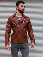 Куртка чоловіча косуха кожзам коричневого кольору.
