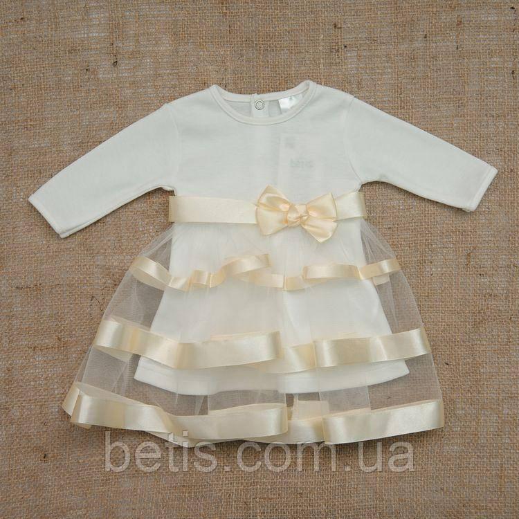 """Плаття BetiS """"Маленька Леді"""" д. р. Молочний Інтерлок 27069757 Зріст 68"""