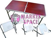 Столик-чемодан для пикника садовый стол складной со стульями усиленный туристический+ USB лампа