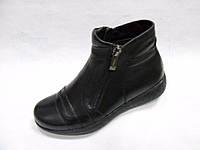 Демисезонные кожаные детские подростковые ботинки для мальчика тм Каприз Украина, размеры 32,34, фото 1