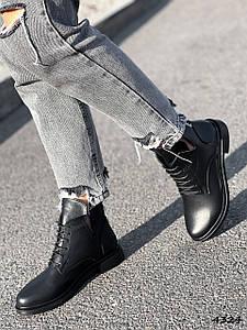 Ботинки женские Valerie черный ДЕМИ натуральная кожа ))