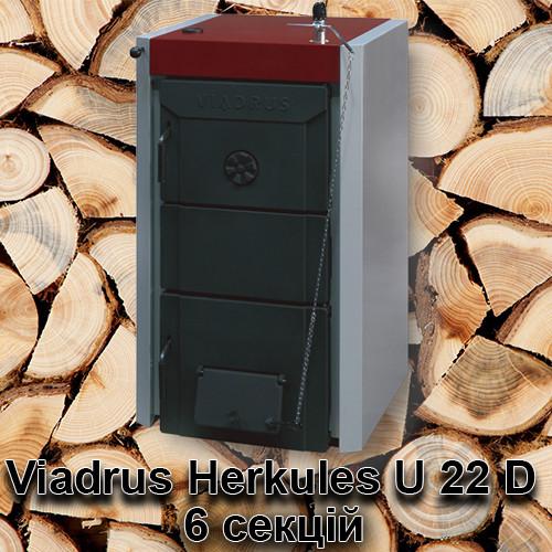 Котел Viadrus 22 D 6 секцій 34,9 кВт.