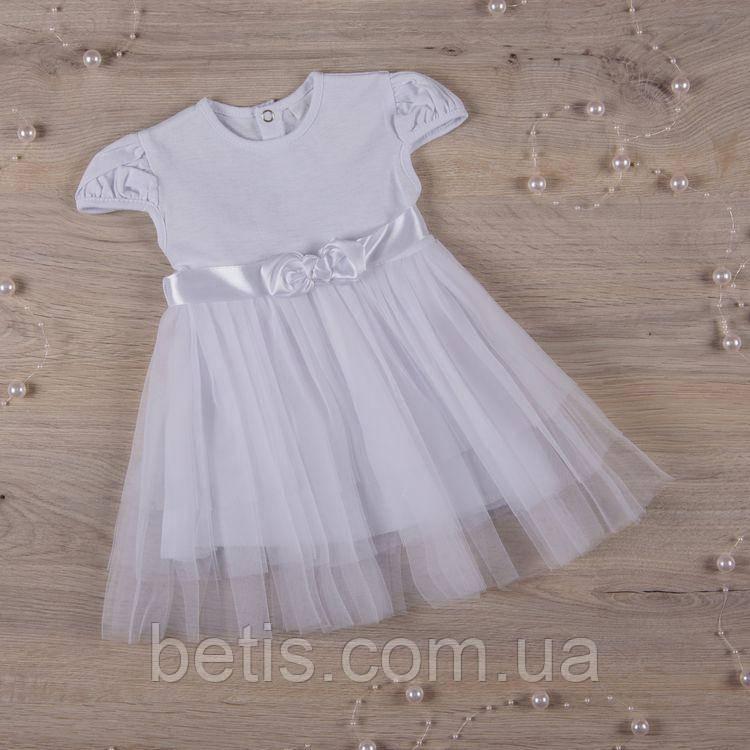 """Плаття BetiS """"Ніжність-2"""" к.р. Білий Кулір 27075925  Зріст 86"""