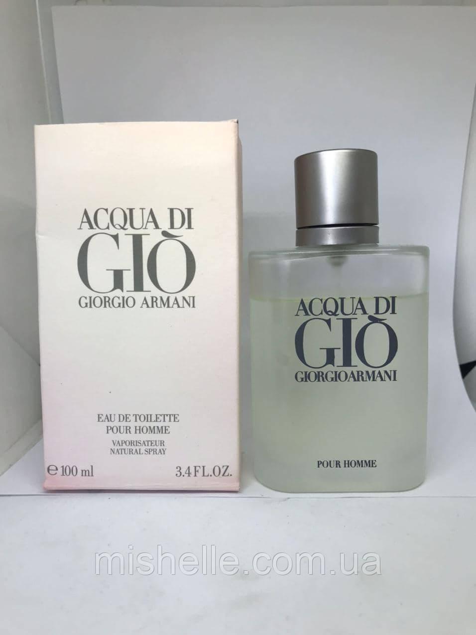 Оригінальну якість Giorgio Armani Acqua Di Gio Men (Джорджіо Армані Аква Ді Джіо) Без слюди, недолив!