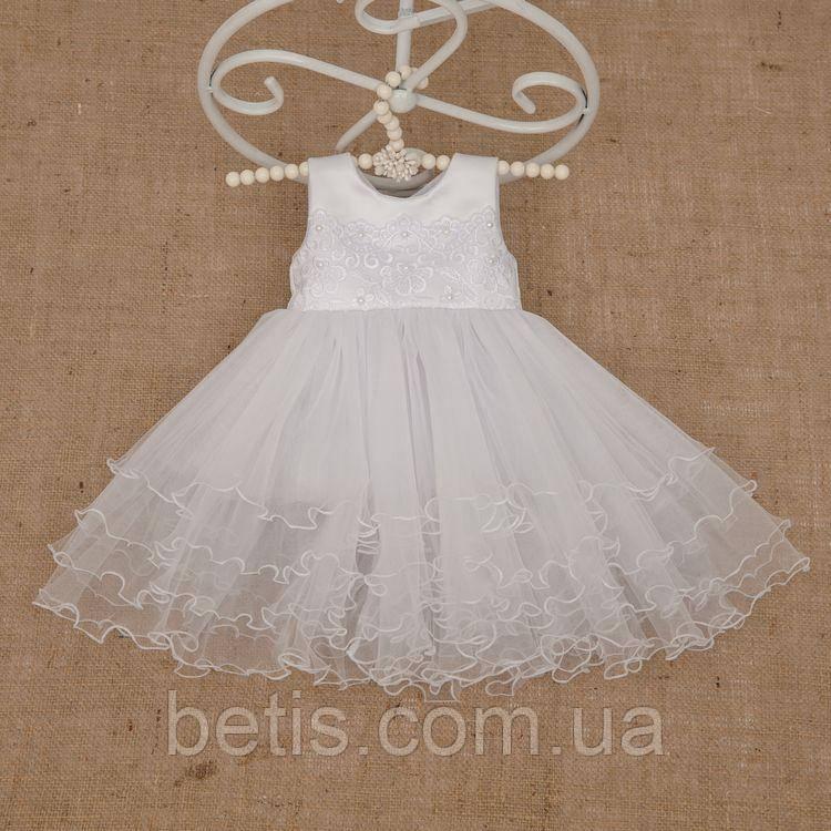 """Плаття BetiS """"Перлинка"""" Білий Атлас,фатін 27076239  Зріст 68-44(р)"""