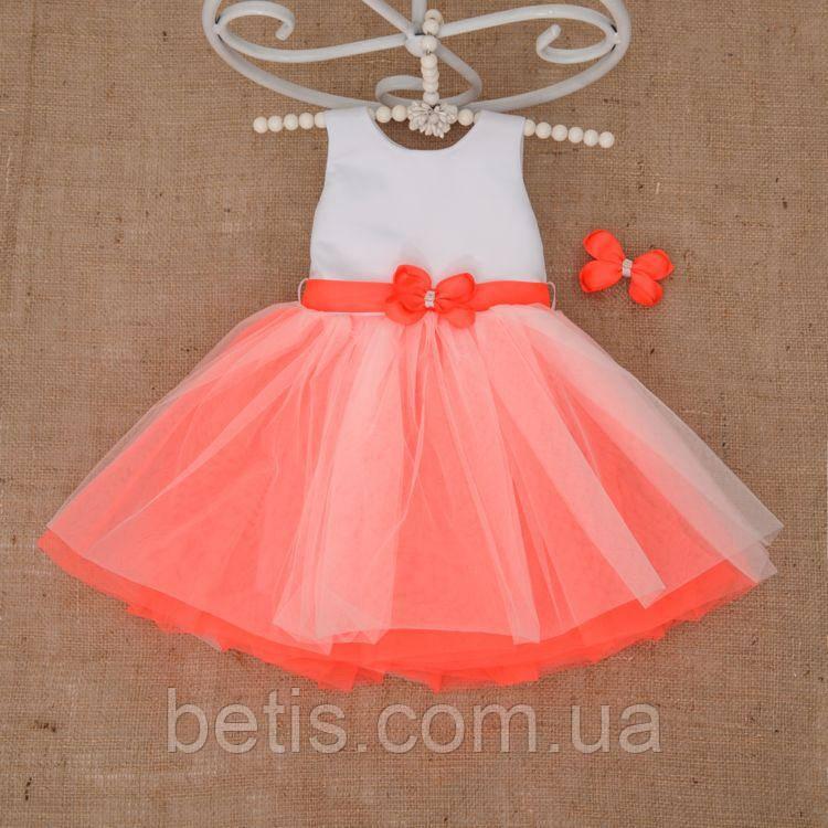 """Плаття BetiS """"Чарівниця"""" із заколкою Оранжовий Атлас,фатін 27079861 Зріст 98"""