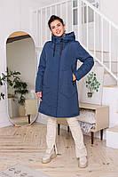 Жіноча молодіжна демісезонна куртка-парка Дн-4 з 4 кишенями, морська хвиля