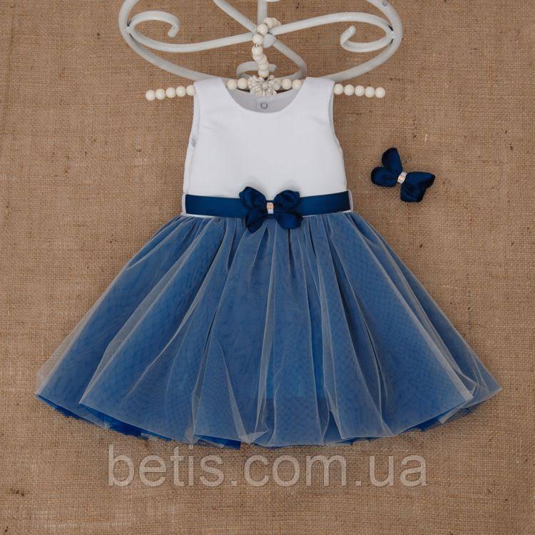 """Плаття BetiS """"Чарівниця"""" із заколкою Синій Атлас,фатін 27082570 Зріст 110"""