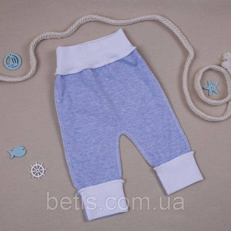 """Повзуни-штани Евро BetiS """"Меланж"""" з манжетом Блакитний Футер 2-х нитка 27688128  Зріст 36"""