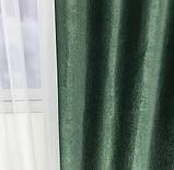Комплект готових штор на тасьмі блекаут софт 150х270 ( 2шт ) з тюлем 400х270. Колір Зелений, фото 5