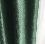 Комплект готових штор на тасьмі блекаут софт 150х270 ( 2шт ) з тюлем 400х270. Колір Зелений, фото 7