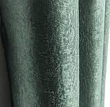 Комплект готових штор на тасьмі блекаут софт 150х270 ( 2шт ) з тюлем 400х270. Колір Зелений, фото 8