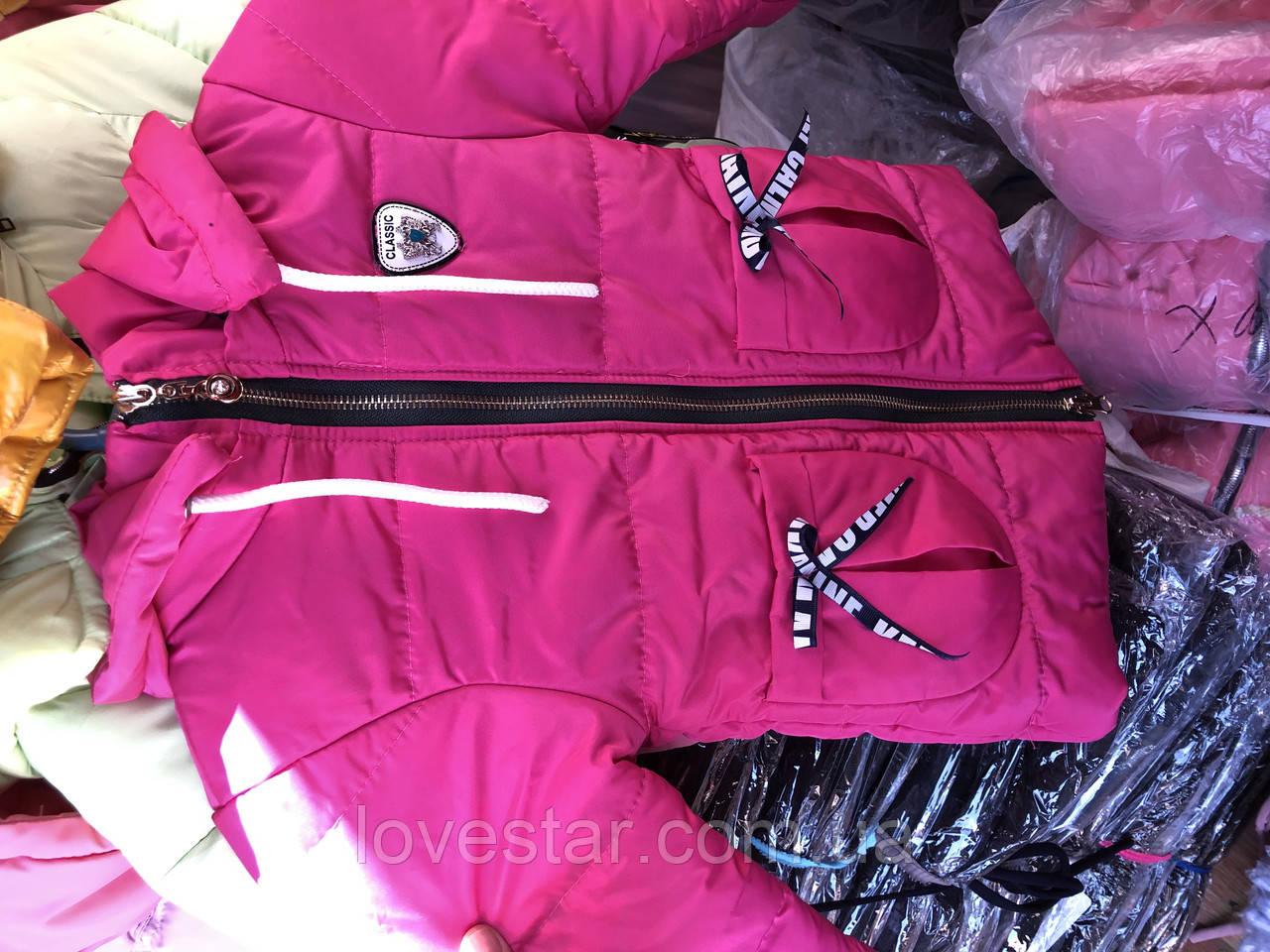 Детская курточка 44