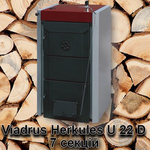 Котел Viadrus 22 D 7 секцій 40,7 кВт.
