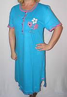 Женская ночная рубашка большого размера