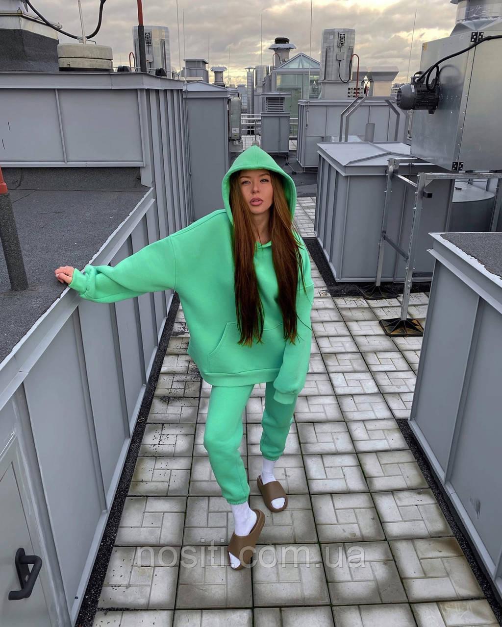 Женский спортивный  костюм трехнить на флисе с капюшоном Размер: 42-44, 46-48