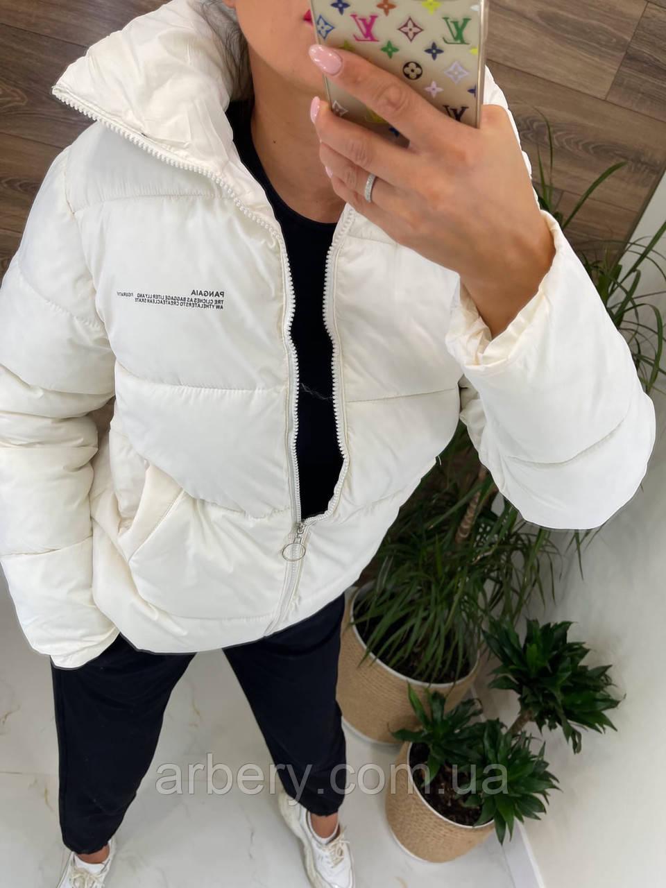 Стильная демисезонная куртка с кольцом