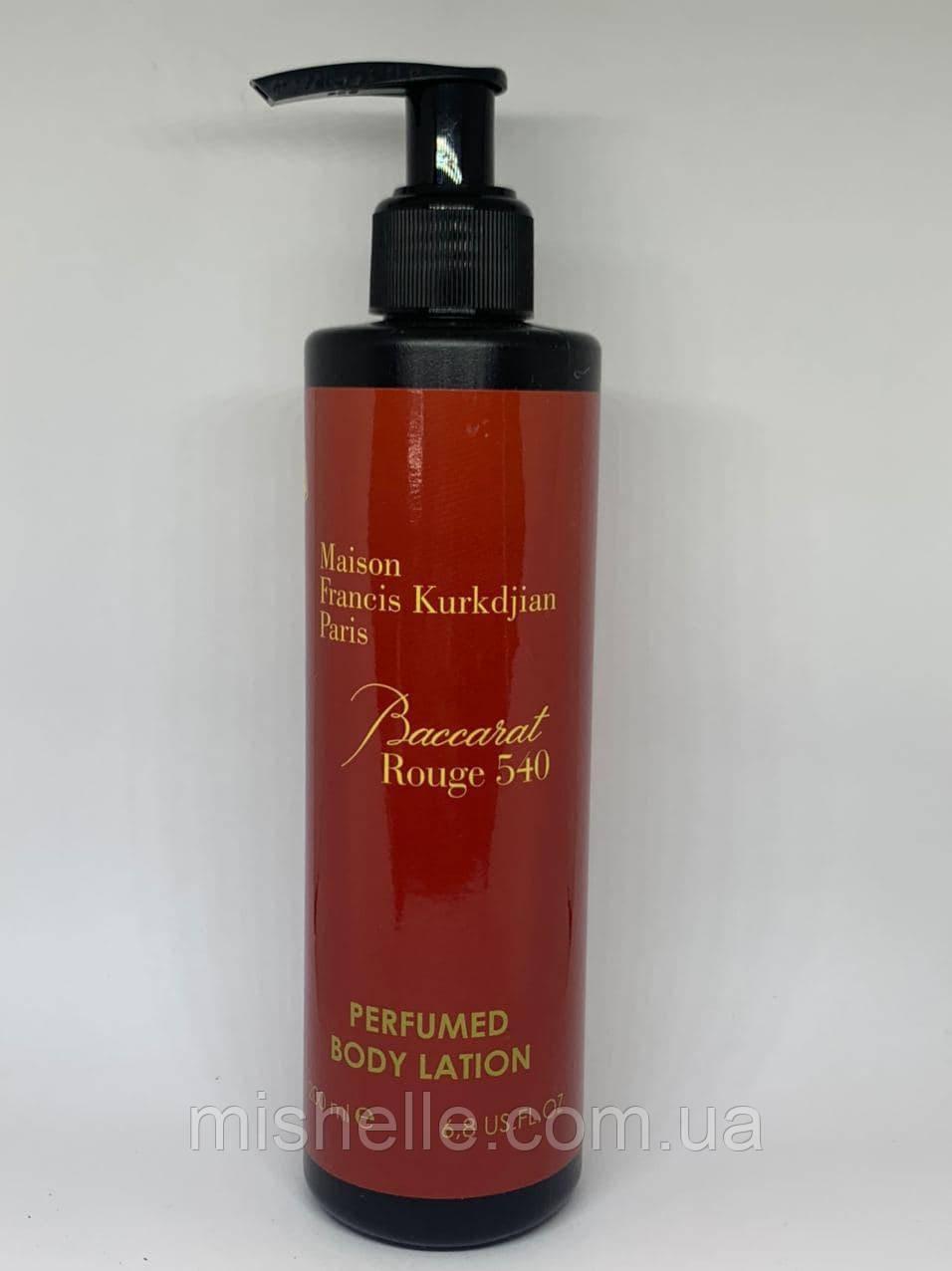 Лосьйон для тіла Maison Francis Kurkdjian Baccarat Rouge 540 Extrait de Parfum (Баккара 540 Екстракт парфум)
