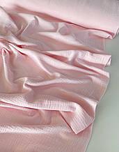 Муслін (бавовняна тканина) жатка пудра однотон (70*135)