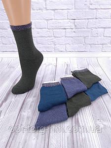 Жіночі шкарпетки Luxe