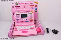 Детский ноутбук 60 функций, с цв. экраном, от сети или батареек
