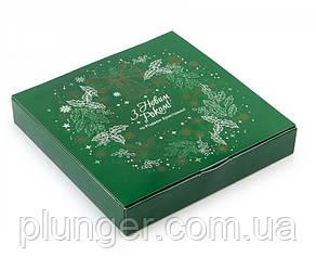 Коробка для печива, пряників, цукерок, 18.5 см х 18.5 см х 3 см, мілований картон Зелена