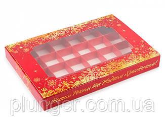 Коробка для цукерок 24