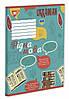 Набір  шкільних предметних зошитів в клітинку YES 48 аркушів, фото 7