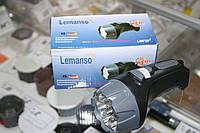 Аккумуляторный светодиодный фонарь 7 LED LMF267