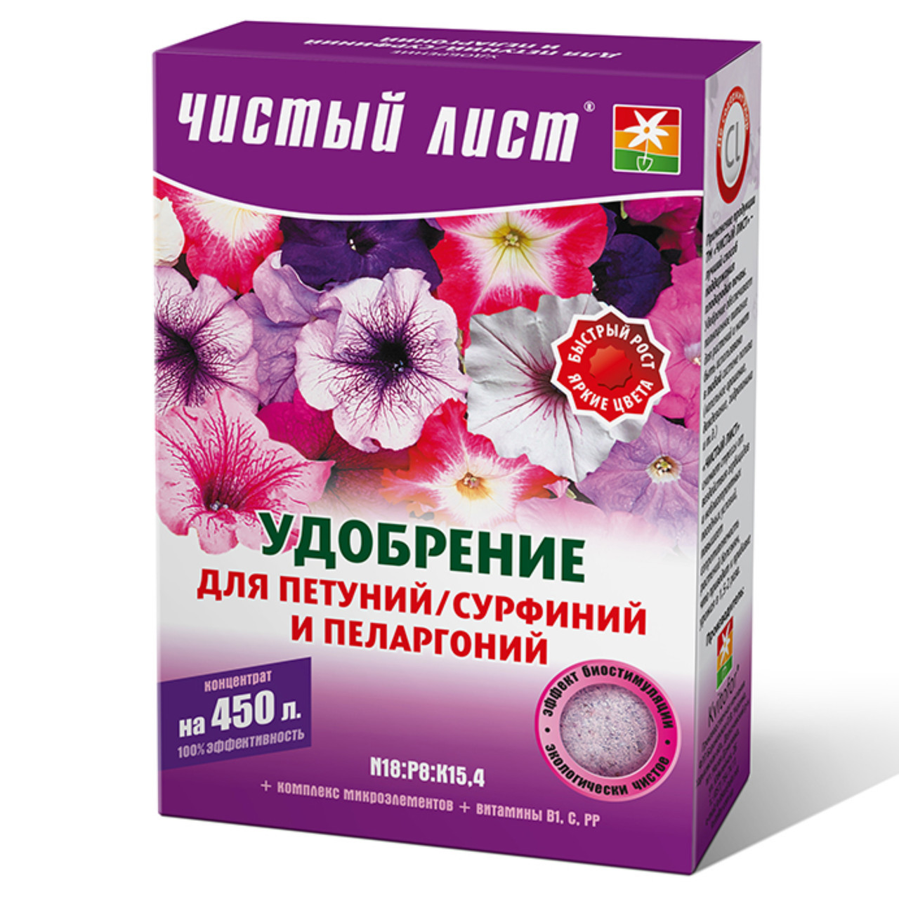 Чистый лист удобрение для петуний/сурфиний и пеларгоний 300 г 1424.015 Kvitofor