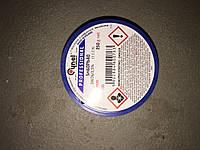 Припой 250гр. 1.5мм S-Sn60Pb40 sw 26/3./2.5% iso9001 iso14001