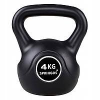 Гиря спортивна (тренувальна) Springos 4 кг FA1001