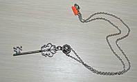 Кулон ключ на цепочке