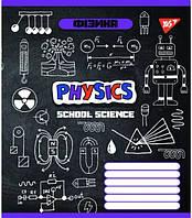Тетрадь предметная школьная в клеточку 48 листов Yes, физика