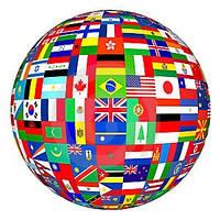 Переводы документов на 75 языков мира. Нотариальное заверение
