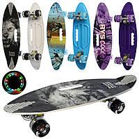 Скейт MS 0461-7  пенни