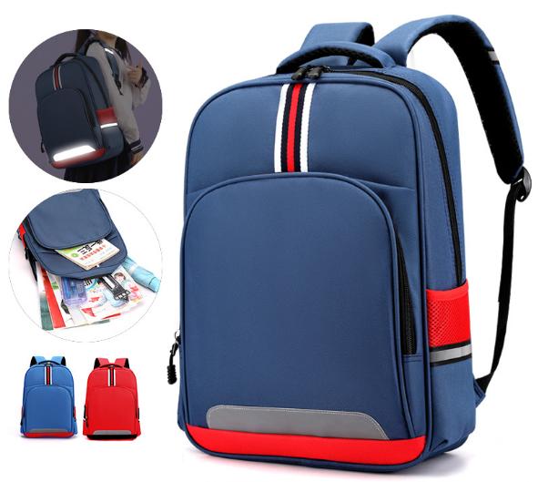 Рюкзак школьный 37*27*11