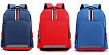 Рюкзак школьный 37*27*11, фото 2