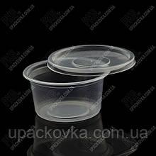 Упаковка з поліпропілену  з кришкою 115 мм. 350 мл. гладка (АН.)