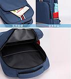 Рюкзак школьный 37*27*11, фото 10
