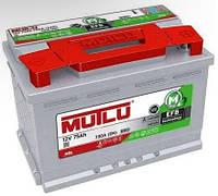 Аккумулятор MUTLU EFB Start-Stop 6CT-75Ah/760A R+ EFB.LB4.75.073.A Автомобильный (МУТЛУ) АКБ Турция НДС