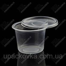 Упаковка з поліпропілену  з кришкою 115 мм. 500 мл. гладка (АН.)