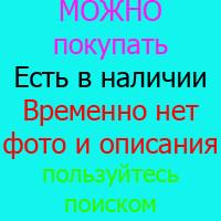 Ранок Картон Улюблена книжка Мини УКР Ріпка