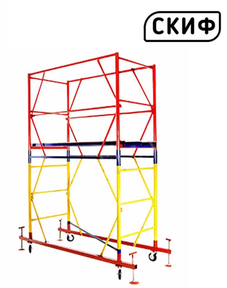Вышка тура СКИФ 0,8×1,6 1+1 1,8м PROFESSIONAL